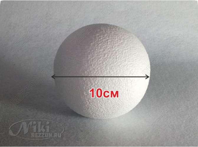 Шар из пенопласта Ø10 см (1шт)