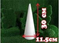 Конус из пенопласта h30, Ø11,5 (1шт)