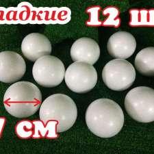 Шар из пенопласта Ø7 см / гладкий (набор 12шт)