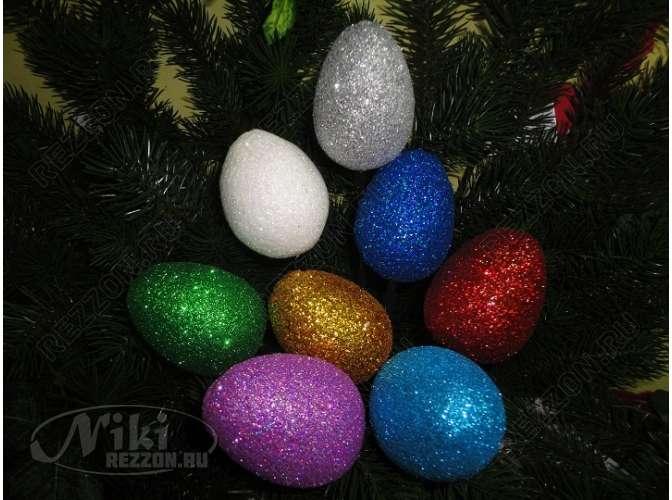 Яйцо блестящее  h8см (1шт)