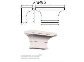 Капитель пилястры из пенопласта КПИЛ-2 450х230х170мм (1шт)