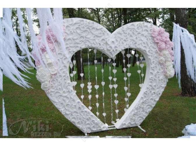 """Свадебная арка """"Ажурное сердце""""/пенопласт/рельеф 2мх2.5мх0.3см(1шт)"""