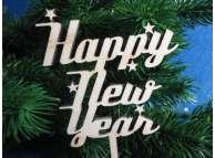 "Топпер - мини ""Happy new year"" h15см/фанера/ (10шт)"