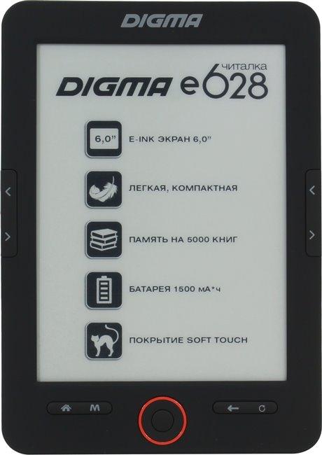 Электронная книга DIGMA E628